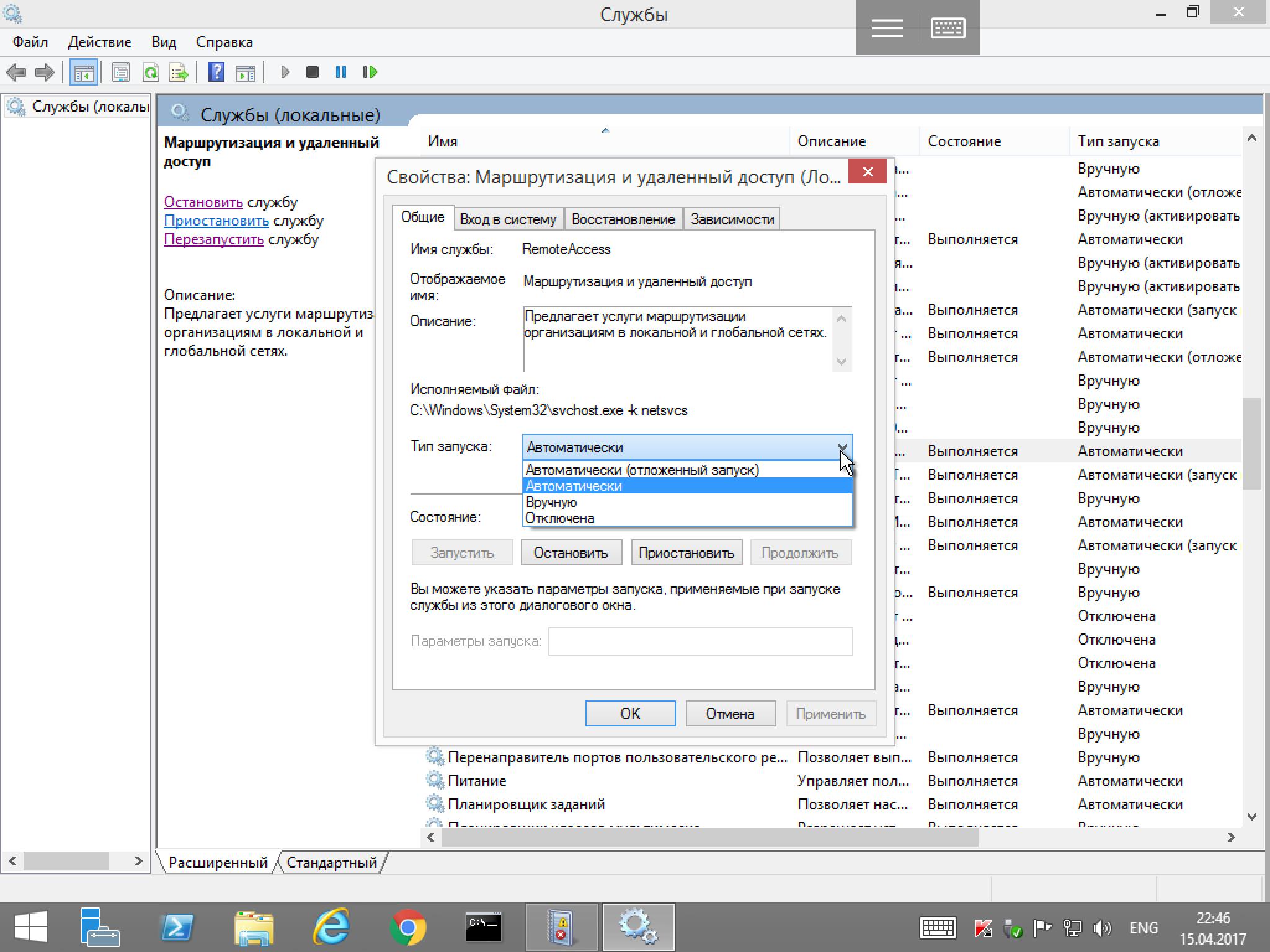 Как создать файл автозапуска на съёмном диске? World-X 39